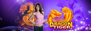 Beberapa Keunggulan Dragon Tiger Dibanding Permainan Casino Lainnya